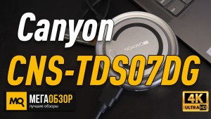 Обзор Canyon CNS-TDS07DG. Док-станция с HDMI, VGA, USB и Qi-зарядкой