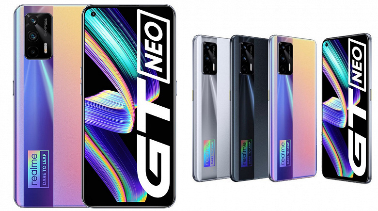 Super AMOLED, 120 Гц, NFC, 4500 мАч и 65 Вт. Realme GT Neo Flash Edition на подходе